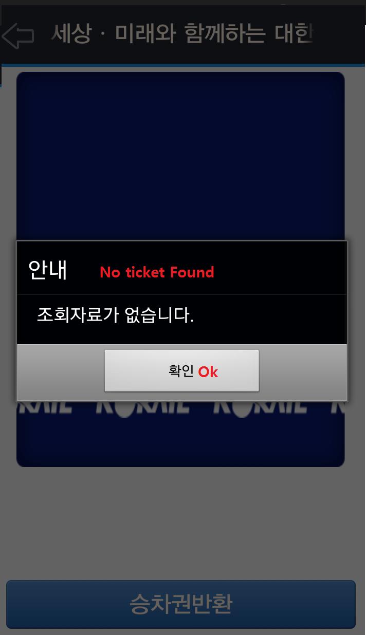 how to go to daegu from seoul